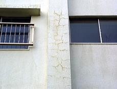 建物仕上げ診断(劣化調査)